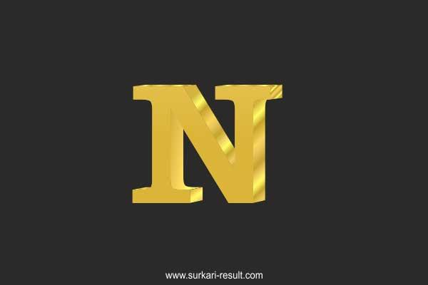 N-letter-image-gold-black