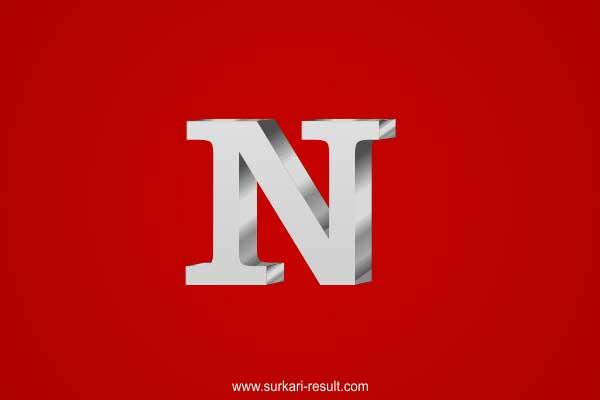 N-letter-image-red