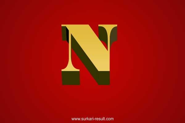 letter-N-image-3d-Golden