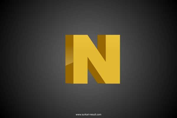 n-letter-3d-golden-black