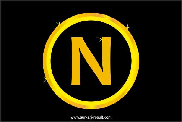 n-letter-image-gold-circle