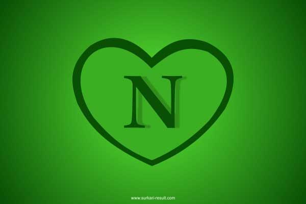 n-letter-in-heart-dp-green