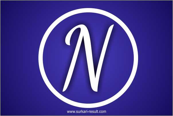 simple-n-letter-image-dp