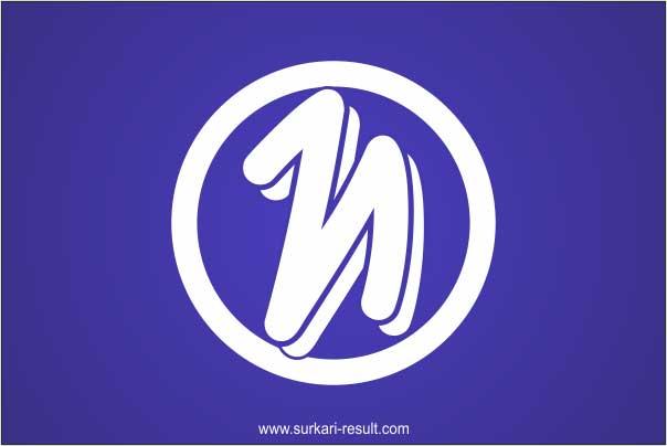 stylish-n-letter-image-blue