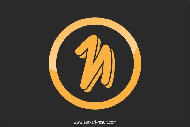 stylish-n-letter-image