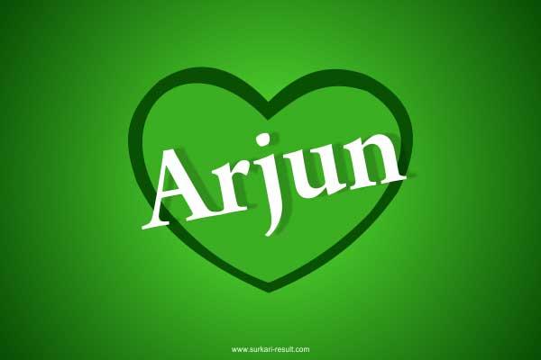 Arjun name images 3d