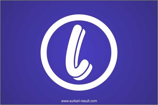 stylish-l-letter-image-blue