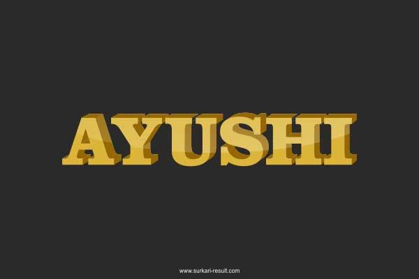 3d-Ayush-name-image-black-golden1