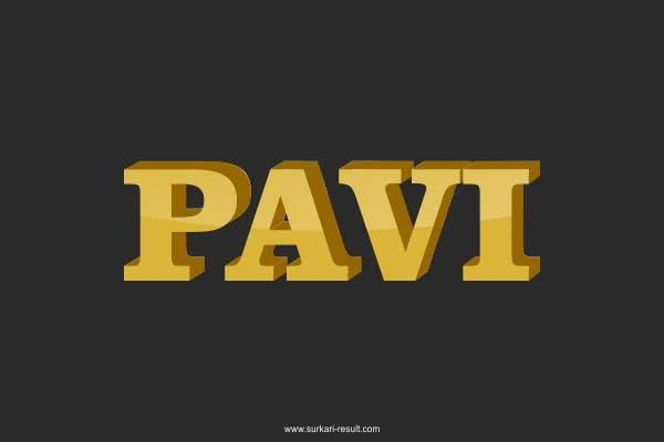 3d-Pavi-name-image-black-golden