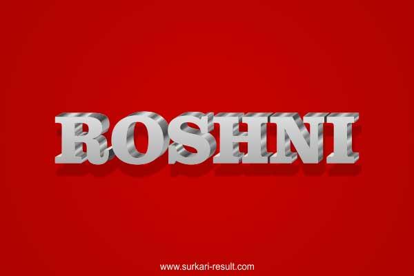 3d-Roshn-name-image-black-golden1