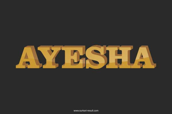 3d-ayesh-name-image-black-golden