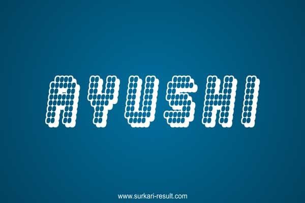 Ayushi-name-image-lights