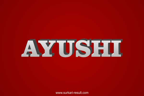 Ayushi-name-image-steel-3d