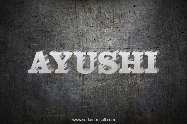 Ayushi-name-image-steel