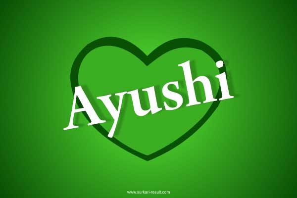 Ayushi-name-in-heart-dp-green