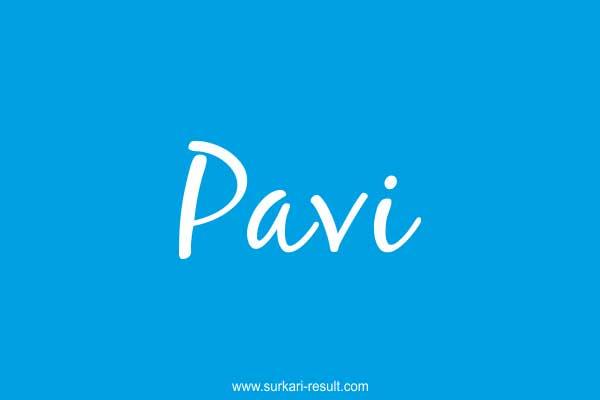 Pavi-name-blue-background