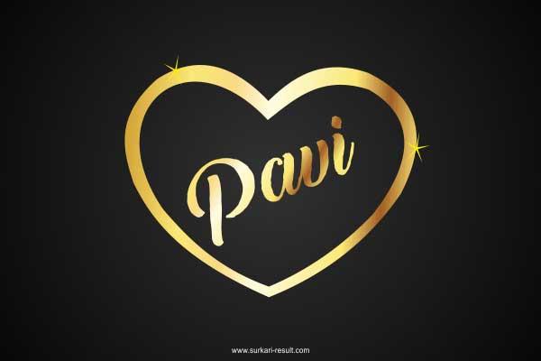 Pavi-name-image-golden-pendent