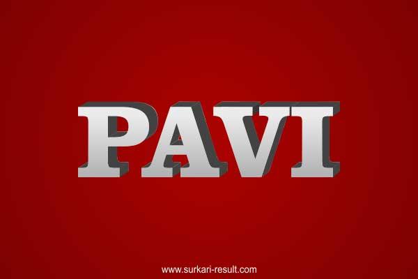 Pavi-name-image-steel-3d
