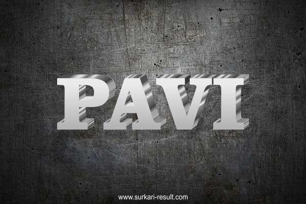 Pavi-name-image-steel