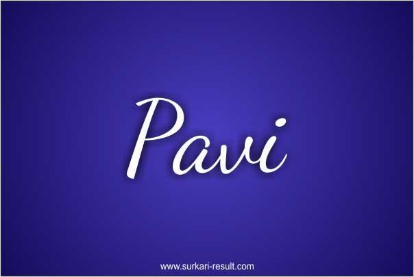 Pavi-name-image-white-blue