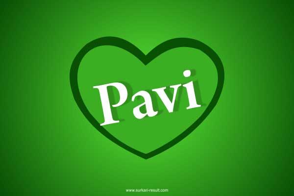 Pavi-name-in-heart-dp-green