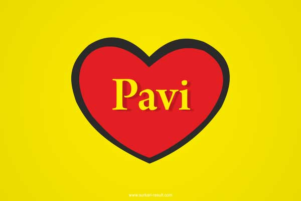 Pavi-name-in-heart-yellow-red