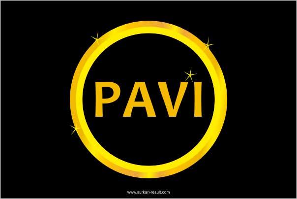 Pavii-name-image-gold-circle