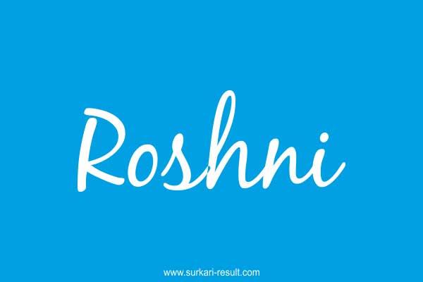 Roshni-name-blue-background