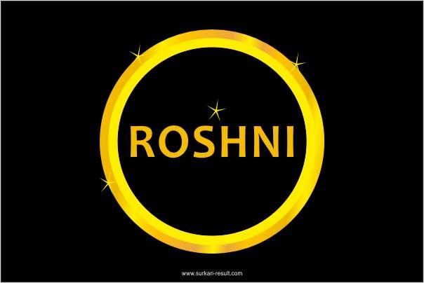 Roshni-name-image-gold-circle
