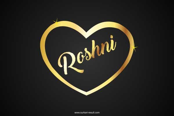 Roshni-name-image-golden-pendent