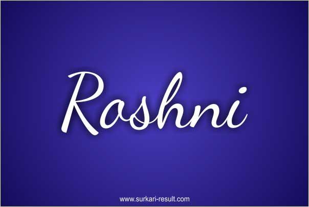 Roshni-name-image-white-blue
