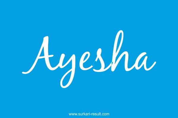 ayesha-name-blue-background