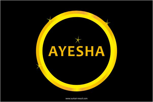 ayesha-name-image-gold-circle