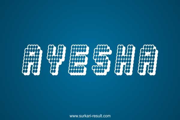 ayesha-name-image-lights