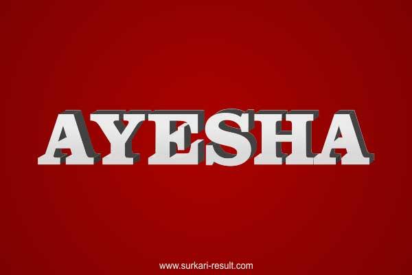 ayesha-name-image-steel-3d