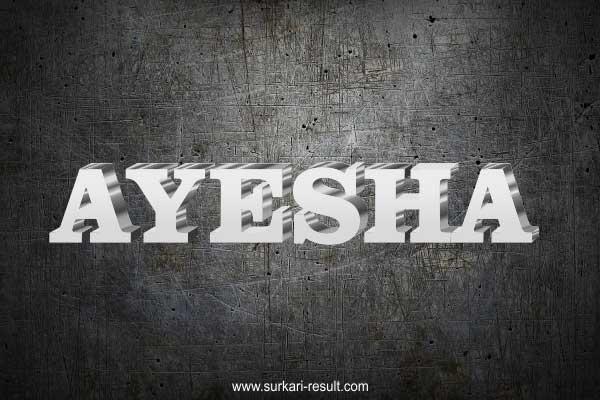 ayesha-name-image-steel