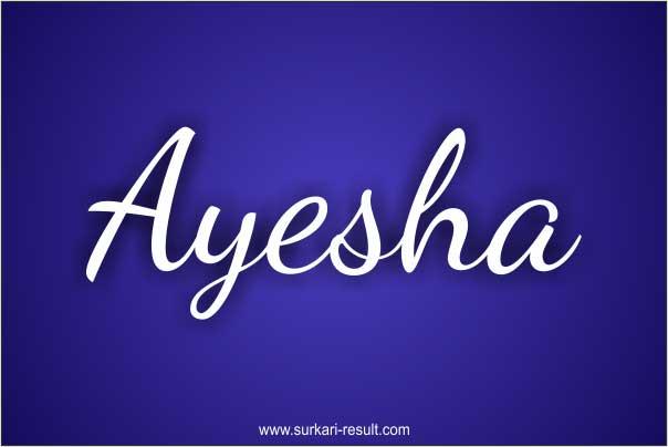 ayesha-name-image-white-blue