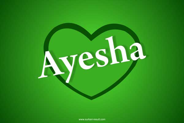 ayesha-name-in-heart-dp-green