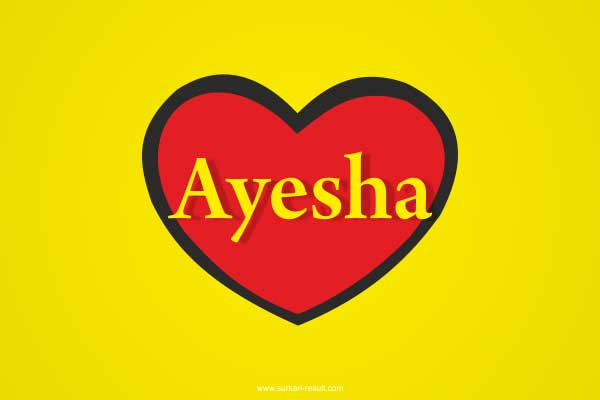 ayesha-name-in-heart-yellow-red