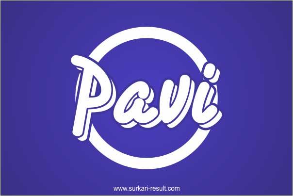 stylish-Pavi-name-image-blue