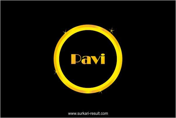 stylish-Pavi-name-image-golden