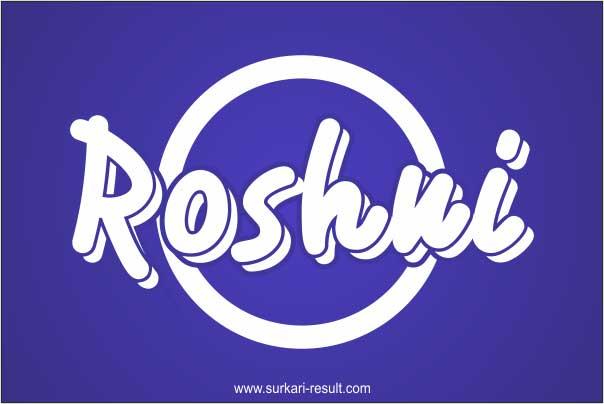 stylish-Roshni-name-image-blue