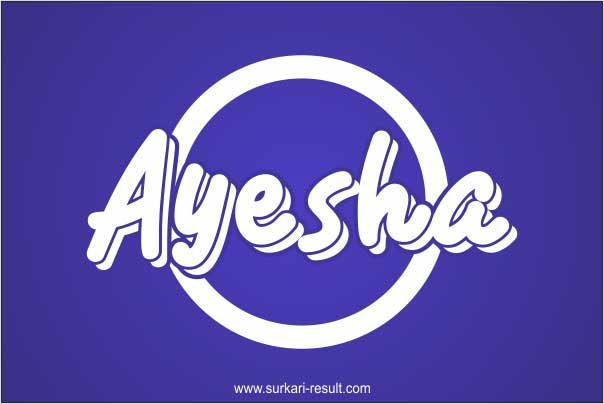stylish-ayesha-name-image-blue