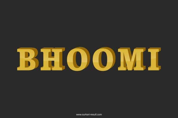 3d-Bhoom-name-image-black-golden
