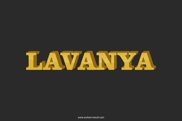 3d-Lavan-name-image-black-golden
