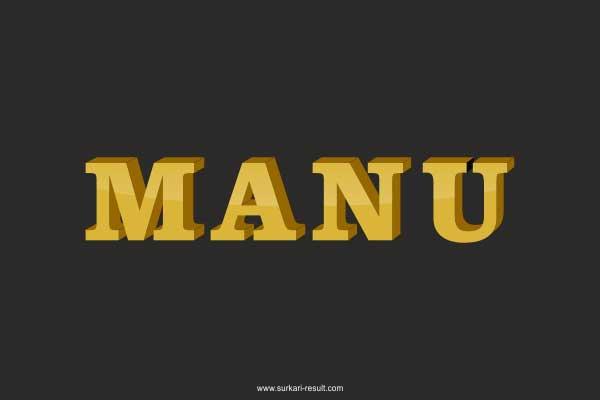 3d-Manu-name-image-black-golden