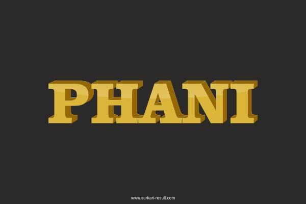 3d-Phani-name-image-black-golden