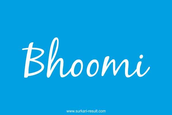 Bhoomi-name-blue-background