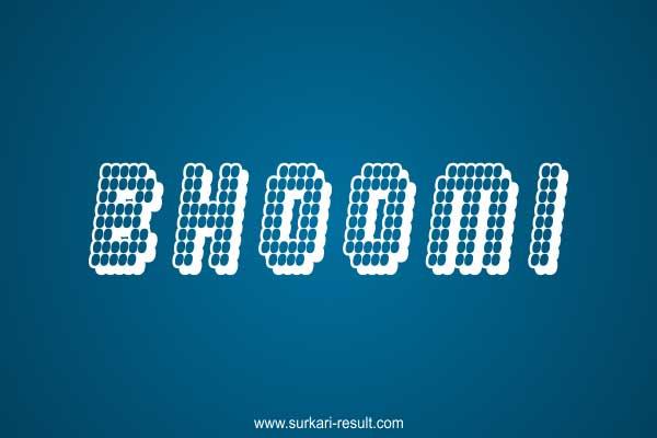 Bhoomi-name-image-lights
