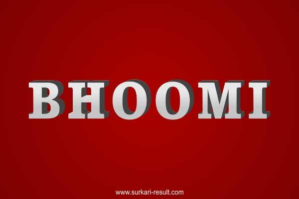 Bhoomi-name-image-steel-3d